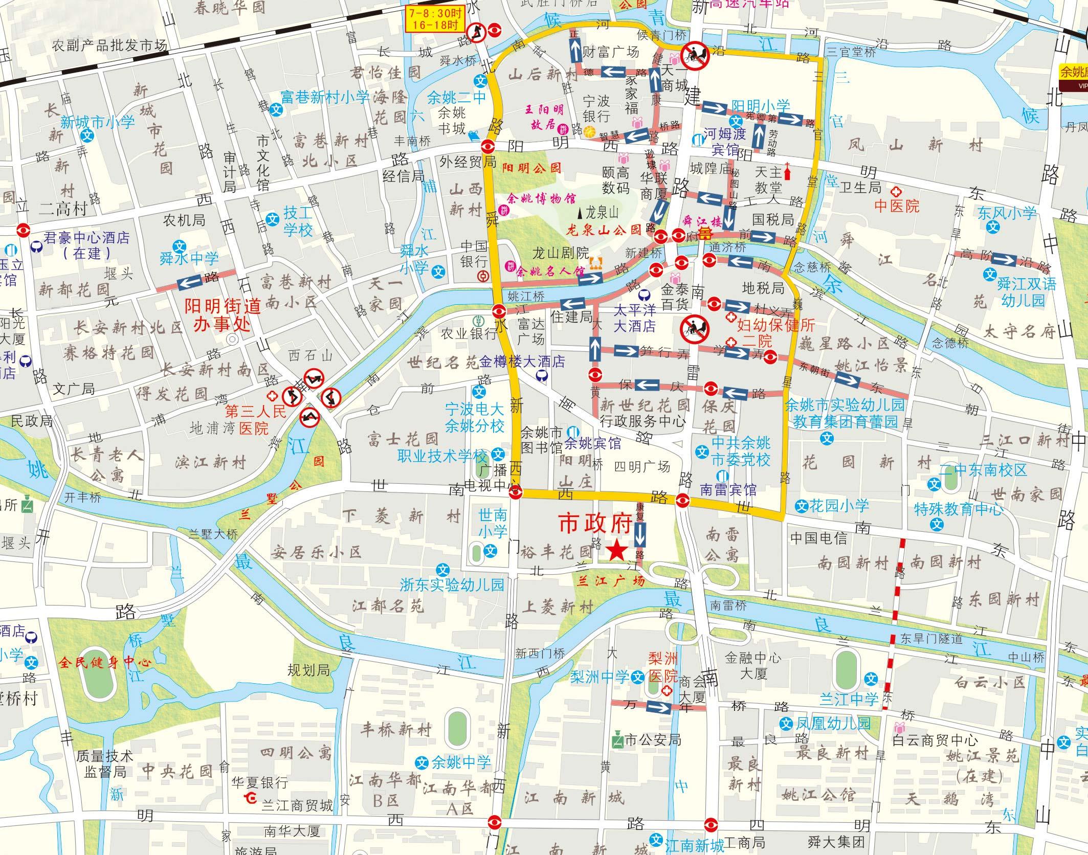 2017余姚单行线地图
